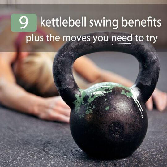 kettlebell swing benefits feature